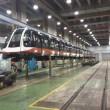 Deposito MTR