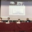 Mauro Minenna, MITD (da remoto), da sinistra, Rossella Panero, TTS Italia; Davide Falasconi, MITD; Olga Landolfi, TTS Italia; Giorgio Pizzi, MIMS